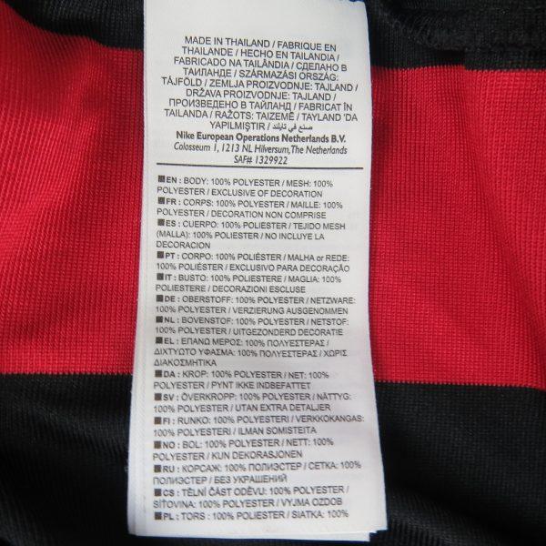 Citta di Sorrento 2012-13 home shirt Nike soccer jersey size S (4)