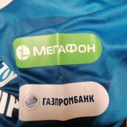 Match issue Zenit St Petersburg 2019 2020 home shirt Malcom 8 signed (5)
